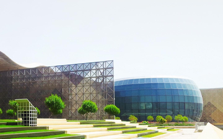 Single User Buildings at QSTP